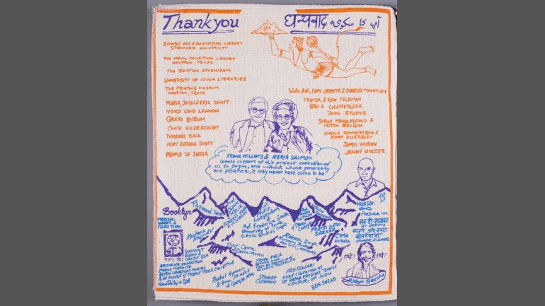 Subscription page from Aaron Sinift with Kahkashan Khan and Jitendra Kumar,  in cooperation with the Sri Gandhi Ashram, Other Imaginings Ink on khadi cloth Uttar Pradesh, India: Aaron Sinift, 2016 Purchase, Jerrold I. W. Mitchell Fund, 2017